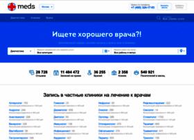 Meds.ru thumbnail