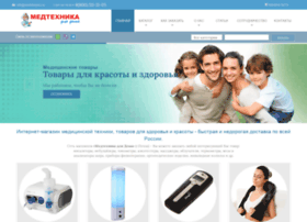 Medshoppnz.ru thumbnail