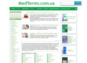 Medterms.com.ua thumbnail