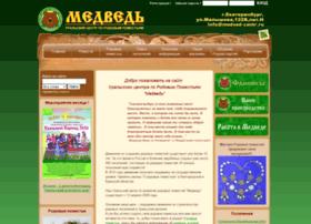Medved-centr.ru thumbnail