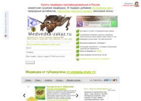 Medvedka-zakaz.ru thumbnail