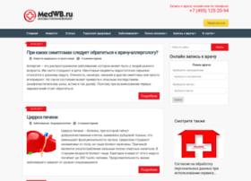 Medwb.ru thumbnail
