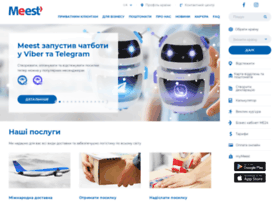 Meest-express.com.ua thumbnail