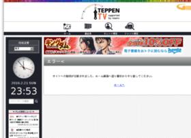 Meetv.jp thumbnail