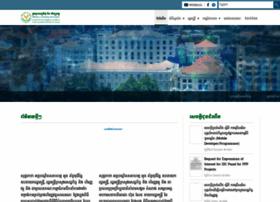 Mef.gov.kh thumbnail