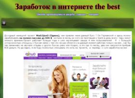 Mega-income.ru thumbnail