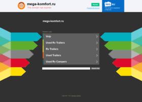 Mega-komfort.ru thumbnail