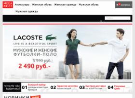 Mega-price.ru thumbnail