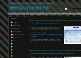 Mega-vzlom.ru thumbnail