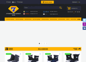 Mega7.com.ua thumbnail