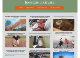 Megaclubok.ru thumbnail