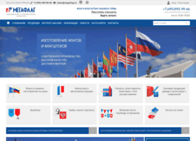 Megaflag.ru thumbnail