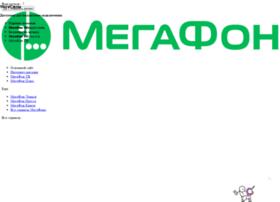 Megafonmoscow.ru thumbnail