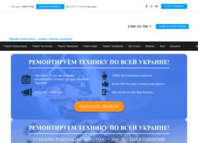 Megakomp.com.ua thumbnail