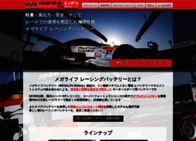 Megalife.jp thumbnail