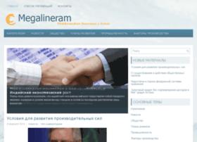 Megalineram.kz thumbnail