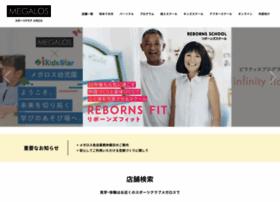 Megalos.co.jp thumbnail