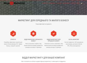 Megamarketing.com.ua thumbnail