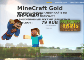 Megaminecraft.ru thumbnail