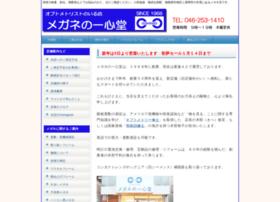 Megane-isshindo.jp thumbnail
