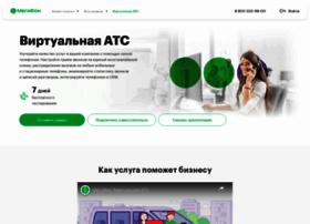Megapbx.ru thumbnail