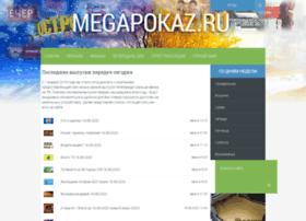 Megapokaz.ru thumbnail