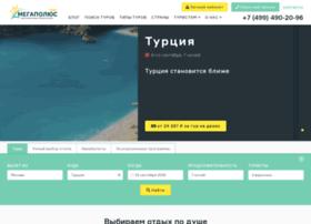 Megapolus.ru thumbnail