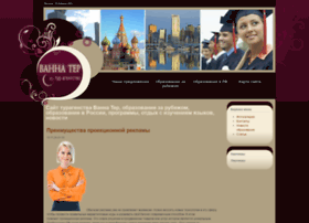 Megasat.org.ru thumbnail