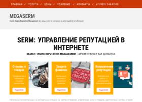 Megaserm.ru thumbnail