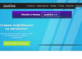 Megashop-m.justclick.ru thumbnail