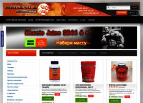 Megasila.com.ua thumbnail