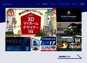 Megasoft.co.jp thumbnail