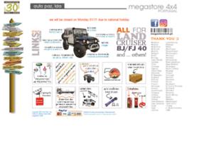 Megastore4x4.pt thumbnail