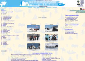 Megatest.ru thumbnail