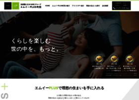 Megroup-5.jp thumbnail