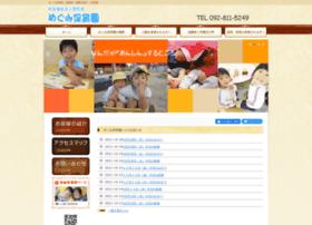 Megumi-hoikuen.net thumbnail