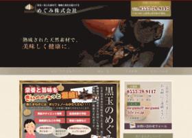 Megumi-life.co.jp thumbnail