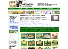 Megumido.co.jp thumbnail