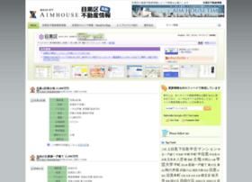 Meguro-realestate.info thumbnail