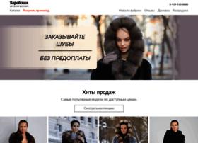 Meha-kirov.ru thumbnail