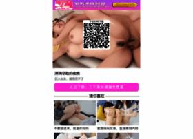 Mehndipk.com thumbnail