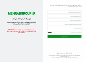 Mehrabgroup.ir thumbnail
