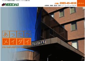 Meidai-net.co.jp thumbnail