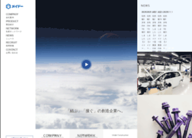 Meidoh.co.jp thumbnail