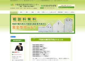 Meigi-henkou.jp thumbnail