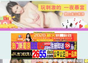 Meihao99.com thumbnail
