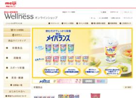 Meiji-wellness.jp thumbnail