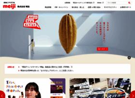 Meiji.co.jp thumbnail