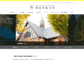 Meijigakuin.ac.jp thumbnail