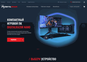 Meijin-gaming-pc.ru thumbnail